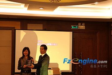 2013服装信息化发展应用研讨会圆满成功